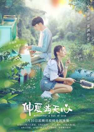 image of drama Midsummer is Full Of Love (2020) [CDRAMA]
